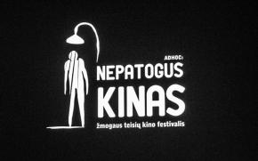В Вильнюсе стартует фестиваль «Неудобноекино»