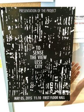 """""""To sense the viewless city"""" («Почувствуй невидимыйгород»)"""