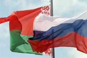 Россияне — против скидок на нефть для Беларуси и за введение визового режима междустранами