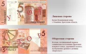 Курс доллара США без учета деноминаций достиг 180 млн. белорусскихрублей
