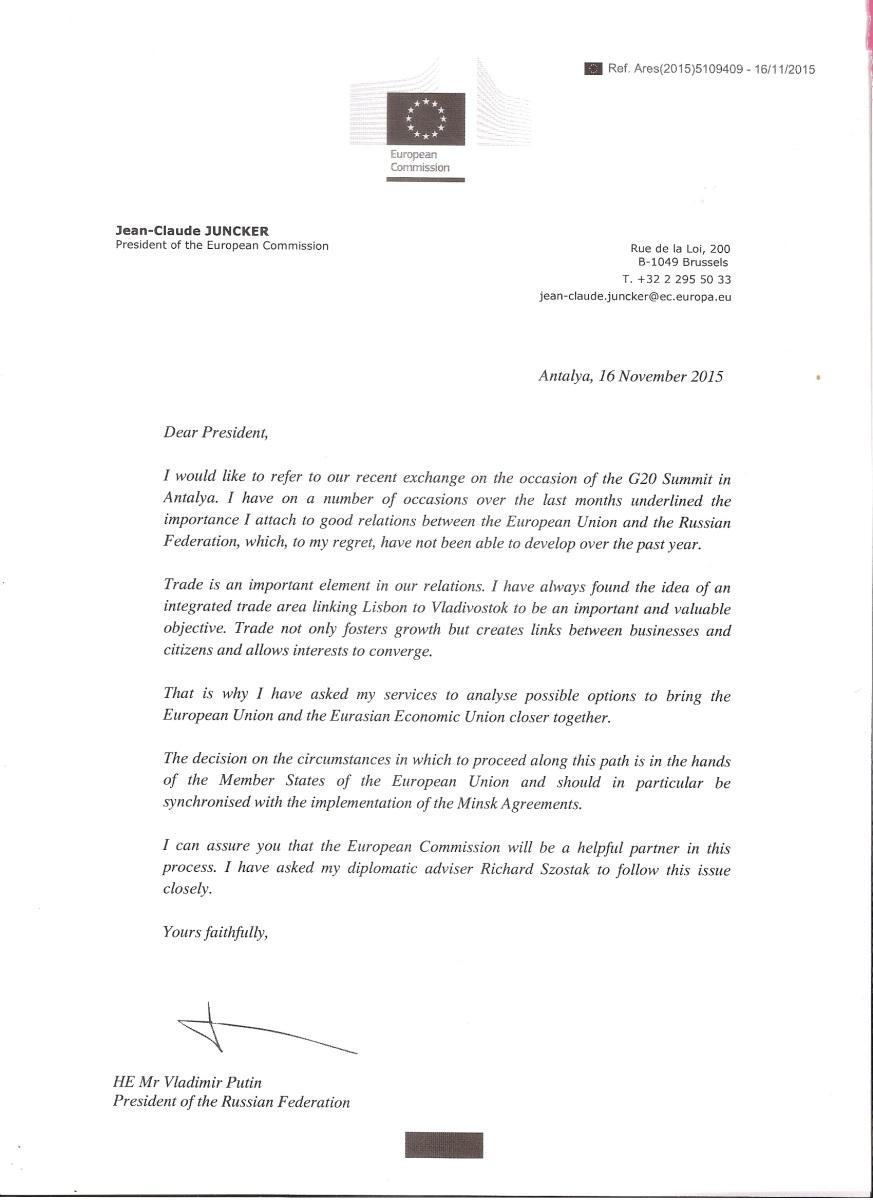 Письмо Юнкера Путину - дорожная карта или промакашка?