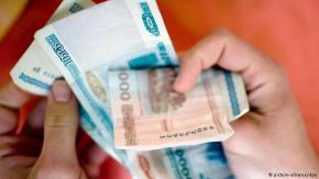 Динамика ВВП Беларуси: минус 3,9% или минус28,1%