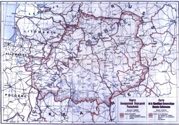 BNR_(Ruthienie_Blanche)_Map_1918