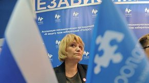 Совет намерен обратиться к Президенту в защиту ЛилииШибановой