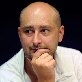 Аркадий Бабченко: Будем наблюдать, куда мчится безумныйпаровоз