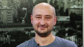 Аркадий Бабченко: «Первое чувство – ощущение безопасности»