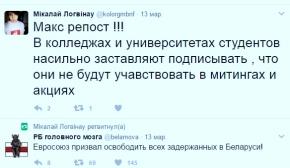 «Строгий учет, угроза отчисления». Беларуские студенты накануне 25марта