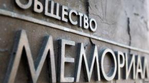 В Вильнюсе — встреча с российским историком, заместителем председателя общества«Мемориал»
