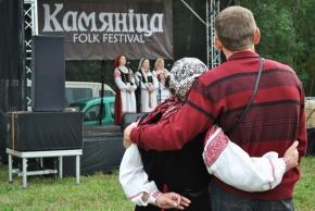 Как прошел девятый фолк-фестиваль «Камяніца»:фоторепортаж