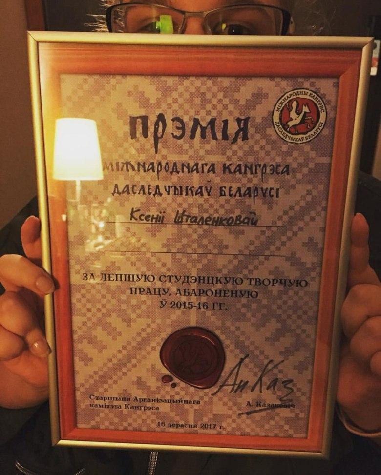 Премия 1