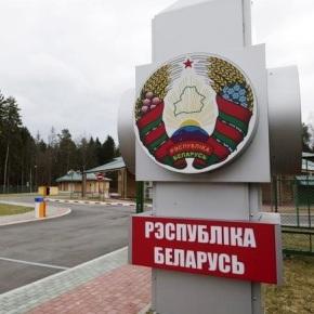 Белоруссия становится Беларусью
