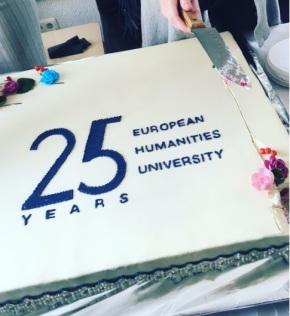 Европейский гуманитарный университет начинает новый учебныйгод