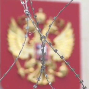 Высылка российских дипломатов из США иЕвропы