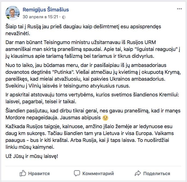 Simasius
