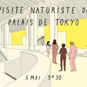 Парижская галерея современного искусства открыла двери длянудистов