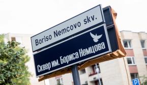 В Вильнюсе открыли сквер имени БорисаНемцова