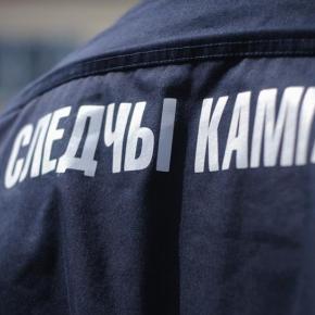 Обыски в офисах беларускихСМИ