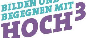 «Реклама, общество и я»: недельный семинар о рекламе вПотсдаме