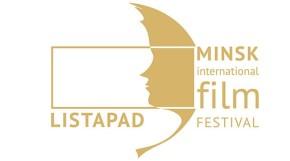Стань волонтёром кинофестиваля «Лiстапад» вМинске