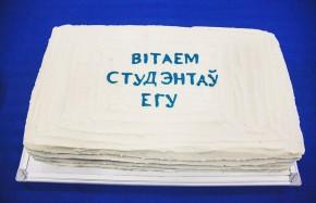 Церемония открытия учебного года в ЕГУ2018/19