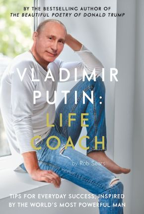 В Великобритании вышла книга лайфхаков от президентаРоссии
