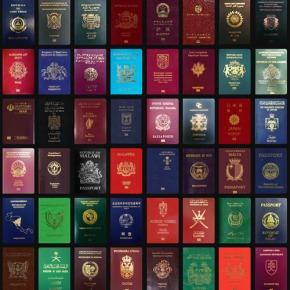 Какой силы вашпаспорт?