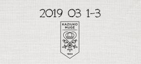 В Вильнюсе пройдет традиционная ярмаркаКазюкаса