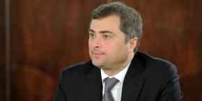 Владислав Сурков о«путинизме»