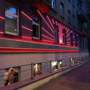 Мэр Вильнюса посетил ночнойгей-клуб