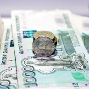 Что задекларировали богатейшие чиновникиРоссии