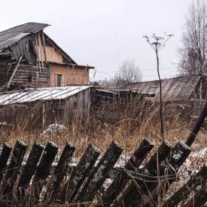 Рейтинг Bloomberg: российская экономика — одна из самых несчастных вмире