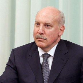 Путин вновь сменил посла вБеларуси