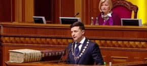 Зеленский официально стал президентом и распустилРаду