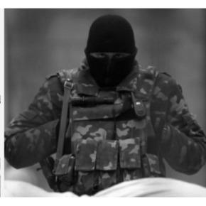 Следствие назвало имена подозреваемых по сбитому «Боинг»МН17
