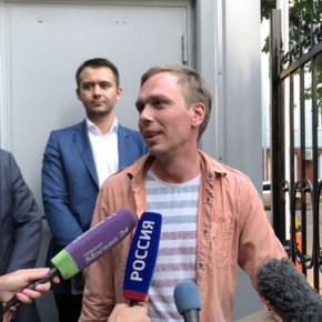 МВД закрыло дело против журналиста ИванаГолунова